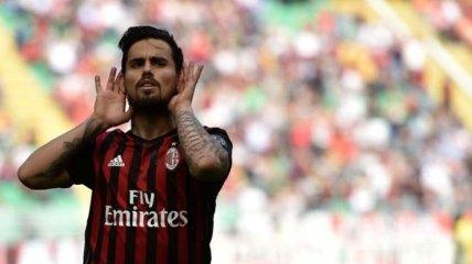 Севилья взяла в аренду лидера Милана