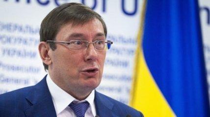 """Луценко: Экс-главбуха """"Укрспирта"""" задержали за расхищение госсредств"""