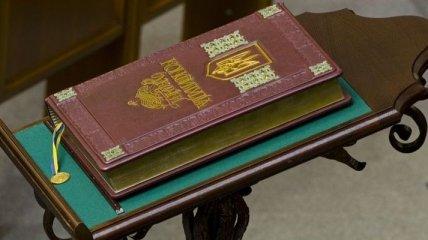 УНА представила проект изменений в Конституцию