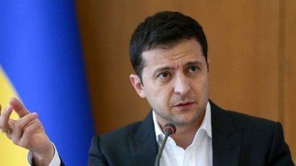 Зеленский создал делегацию Украины для участия международной конференции