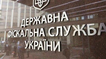 """ГФС хочет отсудить от """"Укрнафты"""" 500 млн грн неоплаченных налогов"""