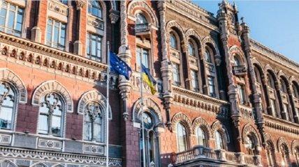 Украинцам с 30 июня стали доступны новые операции с валютой: в НБУ раскрыли подробности