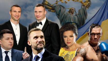 ТОП-10 всемирно известных украинцев