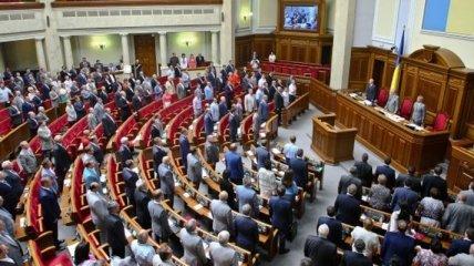 В Раде появились 2 новых депутатских объединения