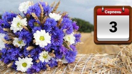 Яке свято 3 серпня: народні прикмети і заборони