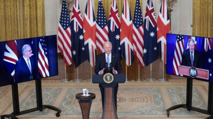 Объявление о начале трехстороннего сотрудничества.