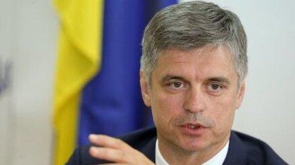 Нидерланды не обижаются на Украину из-за выдачи Цемаха