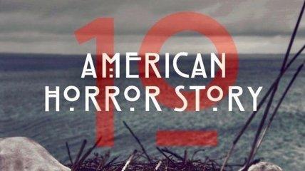"""Тему нового сезона """"Американской истории ужасов"""" могут сменить из-за коронавируса"""