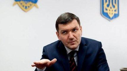 ГПУ: Горбатюк получил выговор из-за дела фигурантов санкционного списка ЕС
