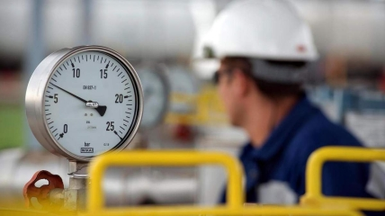 Проблемы с ценой газа в Европе отразятся на украинцах