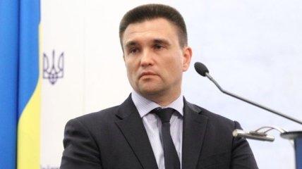 Климкин рассказал, что будет обсуждаться на саммите Украина-ЕС