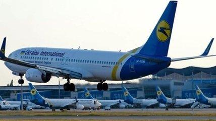 Украина закрывает пассажирское авиасообщение: МАУ отменяет все рейсы