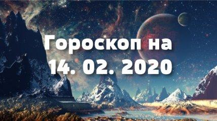Гороскоп на сегодня 14 февраля: Овнов ждет много общения, а Близнецов ожидают сюрпризы