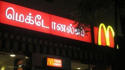 Индусы протестуют против открытия McDonald's возле их святых мест