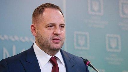 В Украине заговорили о скорой отставке Ермака: кто запустил этот слух и что известно на данный момент
