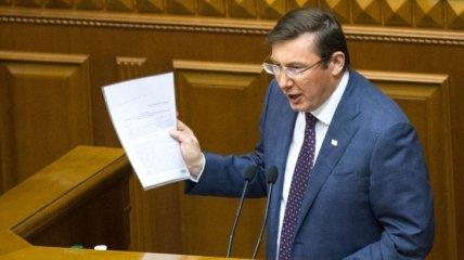 Генпрокурор: Полякову и Розенблату вручены подозрения