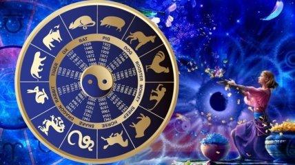 Гороскоп на сегодня, 26 июня 2017: все знаки зодиака
