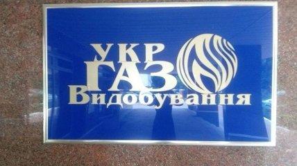 """""""Укргазвыдобування"""" в 2018 году увеличило добычу газа"""