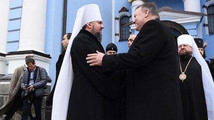 Помпео в Киеве провел встречу с главой ПЦУ