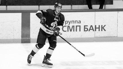 В России умер хоккеист, которому шайба попала в голову (видео)