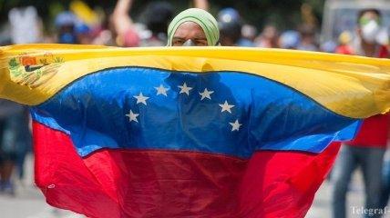 В Венесуэле новое правительство