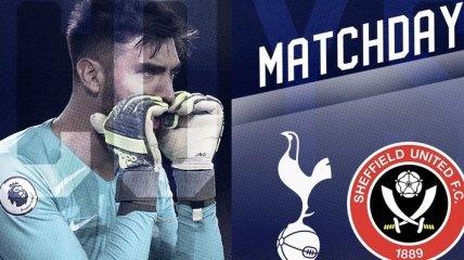 Тоттенхэм - Шеффилд Юнайтед: прогноз букмекеров на матч 12-го тура АПЛ