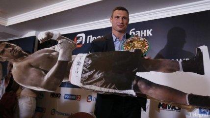 Виталий Кличко прибыл в Москву на бой с Мануэлем Чарром