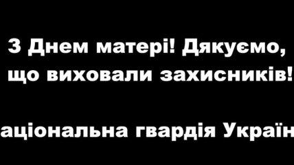 Українські військові записали зворушливе відео з передової до Дня матері