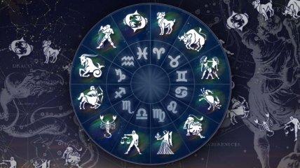 Гороскоп на сегодня: все знаки зодиака. 31.10.13