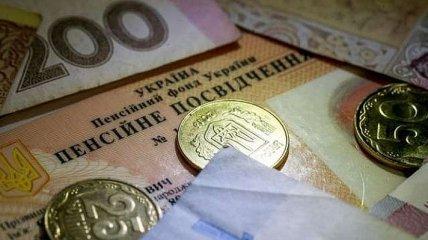 Пенсии в Украине - индексация выплат начнется с мая