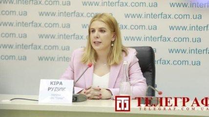 """Итоги съезда партии """"Голос"""": Рудик сохранила свой пост, а семь нардепов - исключены"""