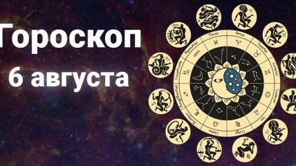 Гороскоп на 6 августа: у Весов идеальное время для приключений, а у Скорпионов - для командной работы