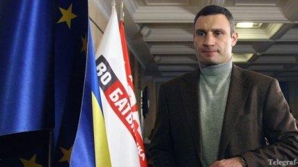 Кличко заявил, что украинцы против нового СССР