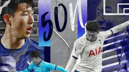 Сон Хын Мин установил рекорд АПЛ для игроков из Азии