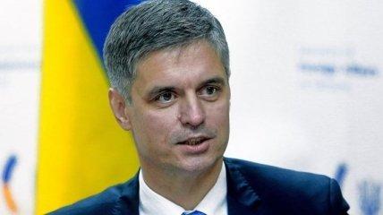 МИД отреагировал на слова Тиллерсона о Донбассе