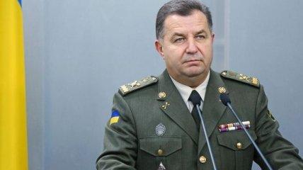 Полторак резюмировал нежелание партнеров предоставлять Украине летальное оружие