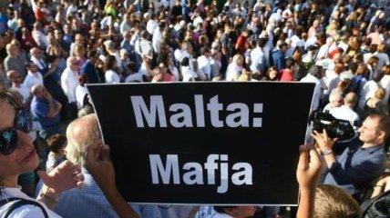В Мальте проходят протесты против полиции и прокурора