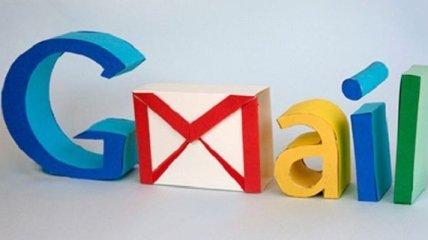 В Gmail произошел масштабный сбой в работе