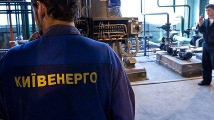 """В """"Киевэнерго"""" обьясняют космические платежки за отопление"""