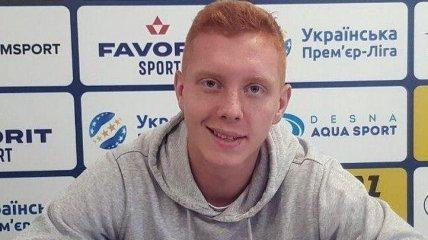 Футболисты сборной Украины U20 получили по 30 тысяч долларов