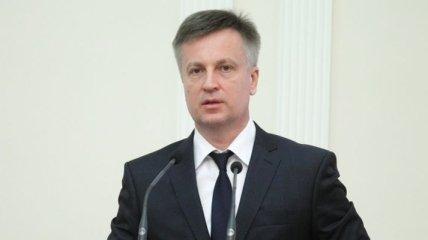 Сегодня в ГПУ состоится допрос Наливайченка