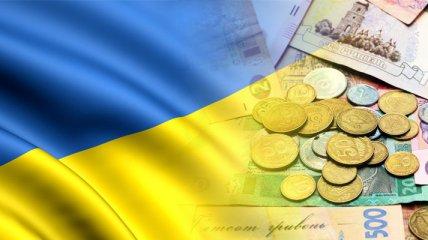Госказначейство перечислило более 900 млн грн на пенсии