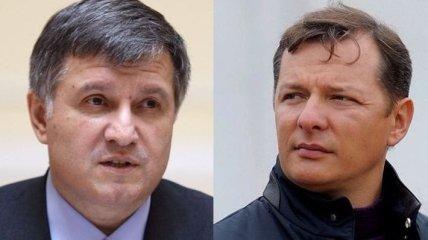 Почему Аваков отказал Ляшко в привлечении его людей к АТО?