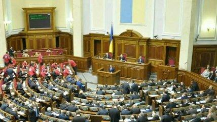 В ВР поступило уже четыре постановления об отмене языкового закона