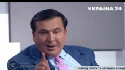 """""""Такие люди погубили страну"""": Саакашвили устроил скандал в прямом эфире ТВ (видео)"""