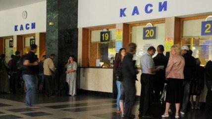 В УЗ назвали сроки восстановления продажи билетов после 25 марта