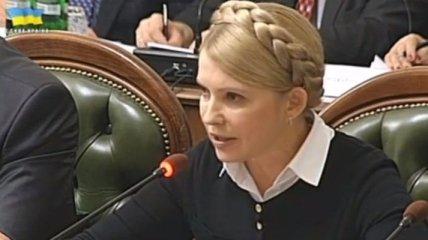 Тимошенко выступает за третью волну санкций против Росии