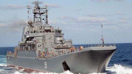 Назван корабль, участвовавший в захвате Крыма Россией