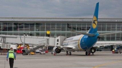МАУ намерена запустить рейсы Киев - Ивано-Франковск до конца года