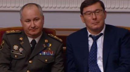 Зеленский призвал Раду уволить главы СБУ, министра обороны и генпрокурора